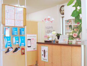 山口県下関市の「しんしも整骨院」 明るい整骨院です。固定が必要な方のために各種サポーターもご用意しています。